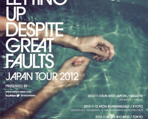 letting-up-despite-great-faults-japan-tour