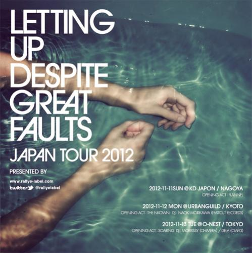 letting-up-despite-great-faults-japan-tour