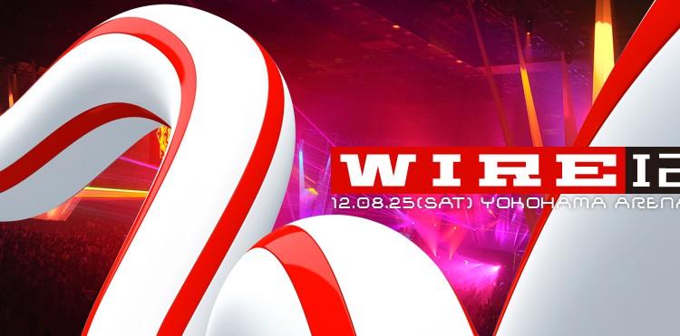 wire-dj