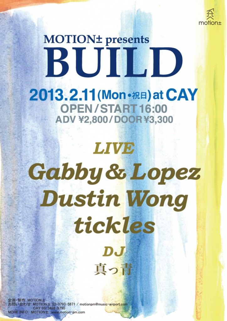 BUILD_CAY_flyer_front_s