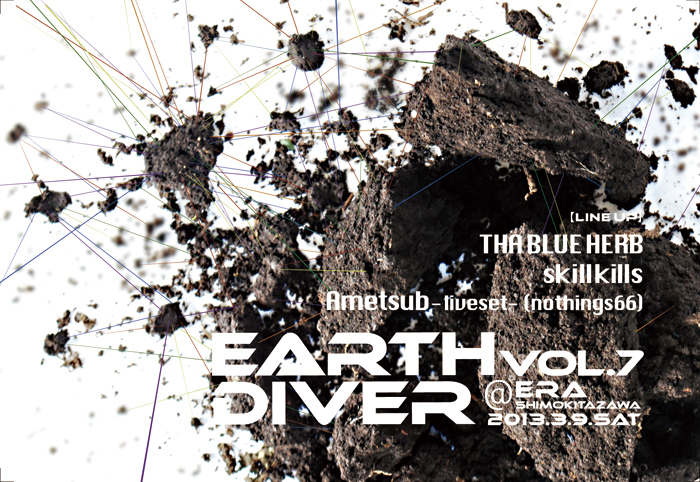 EarthDiver_Flyer