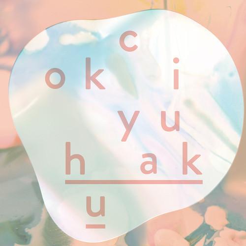 cokiyu-baths