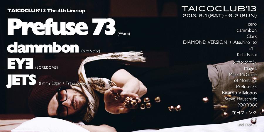 taico-4th-lineup