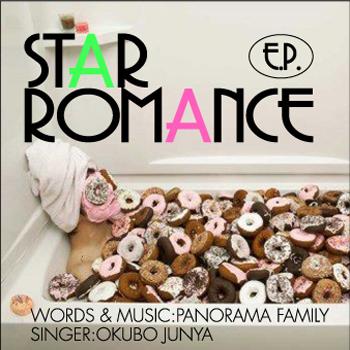 STAR ROMANCE EP