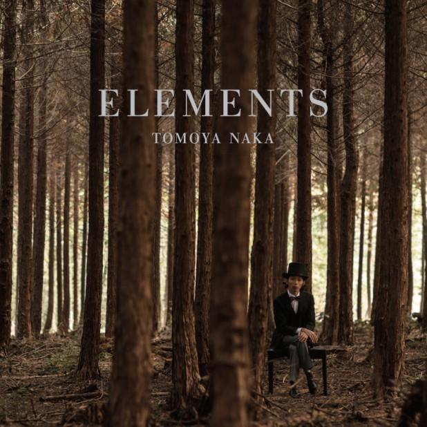 Elements-618x618-1