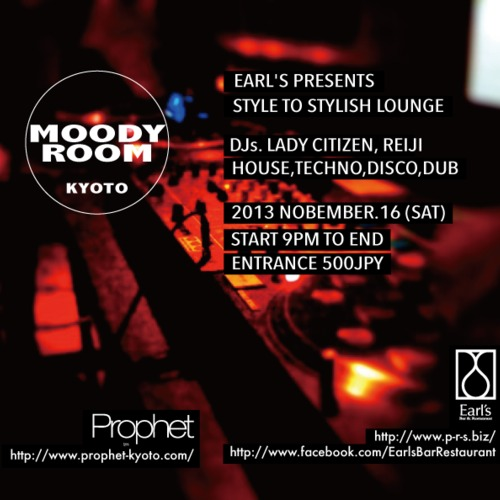 Moody Room Kyoto