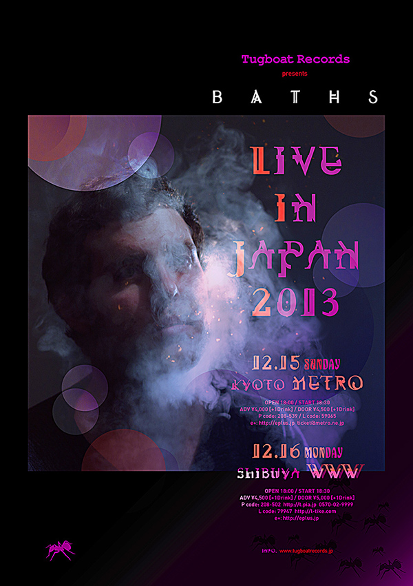 baths2013_webflyer