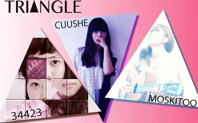 triangle-vol1