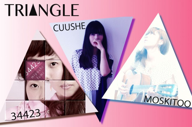 triangle-vol1