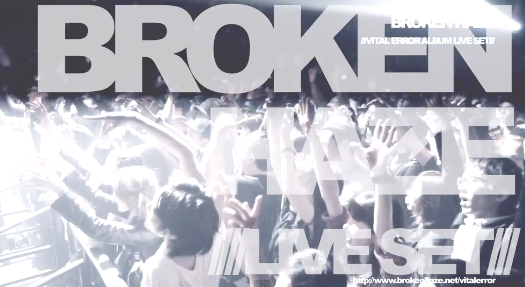 broken-haze-live-movie