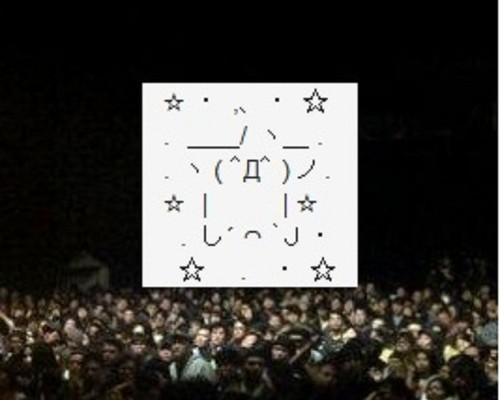 fourtet-live-in-tokyo