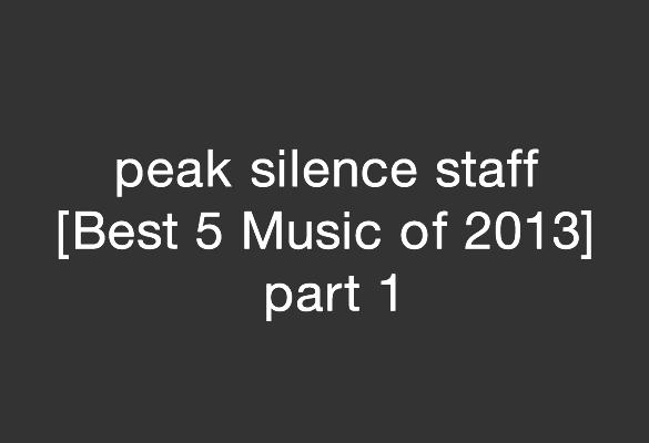 ps-staff-1