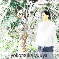 yokotsuka-yuuya