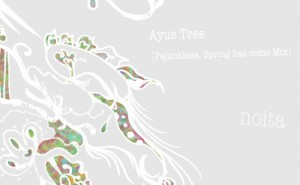 noita- Ayus Tree-free-download