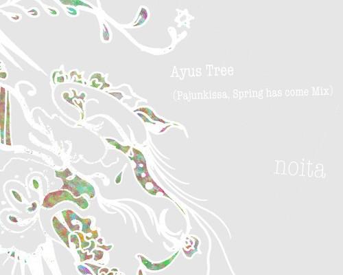 noita- Ayus Tree-free-download