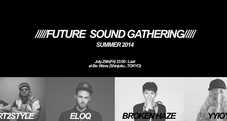Future Sound Gathering_01-1