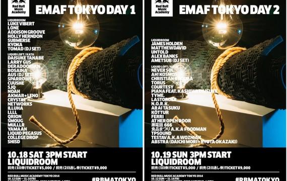 emaf-tokyo-2014