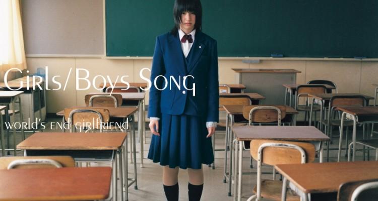 GirlsBoysSong_sleeve