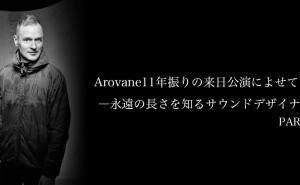 arovane-interview-part1
