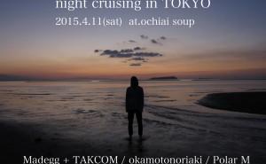 night cruising in TOKYO