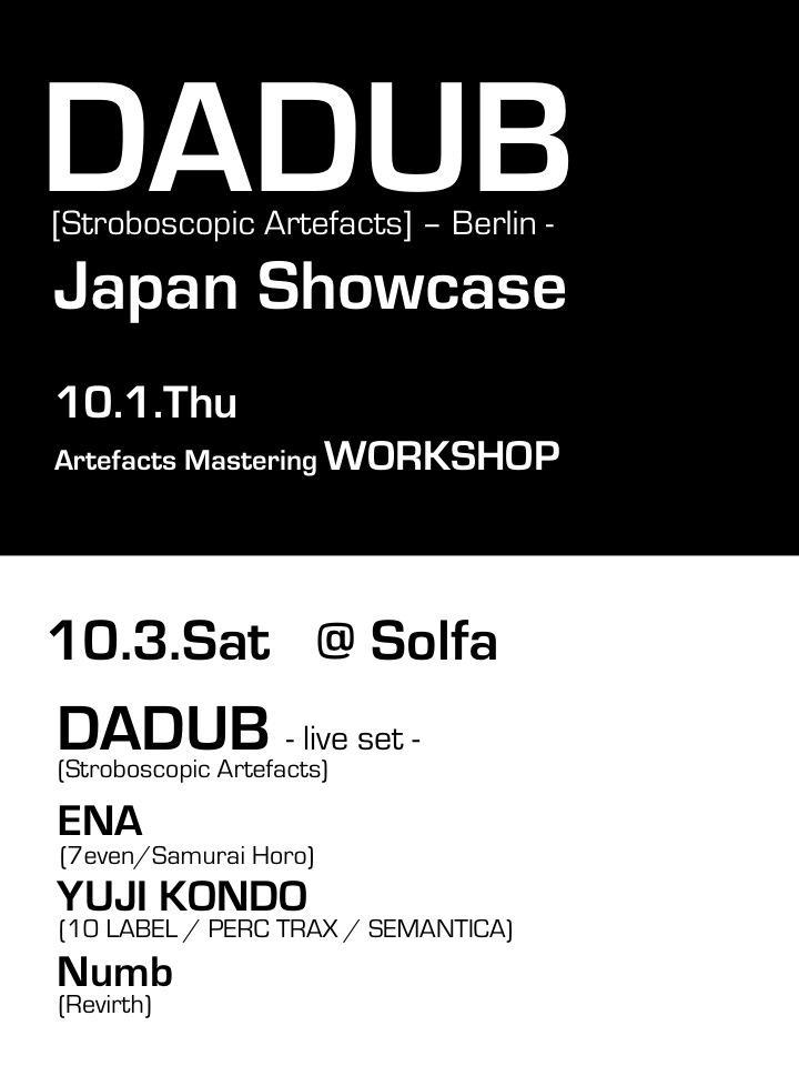 dadub-japan