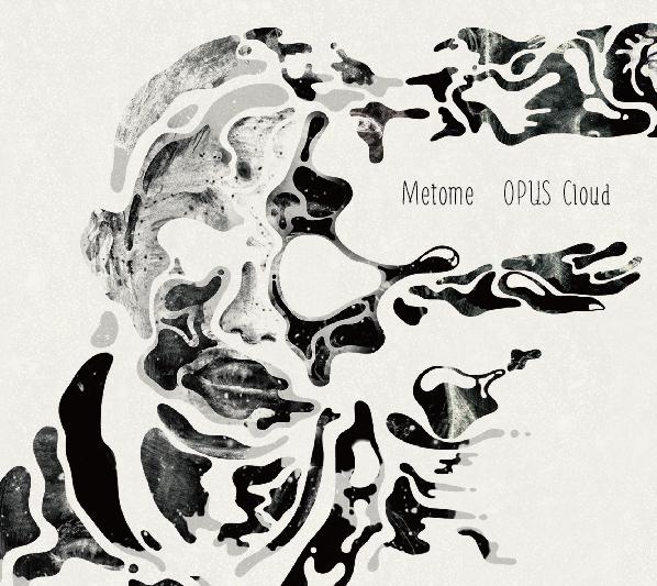 OPUS Cloud
