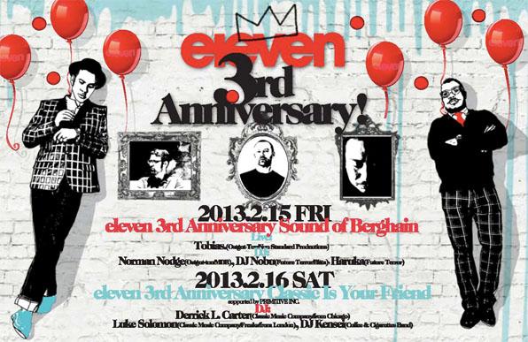 eleven-3rd-Anniversary
