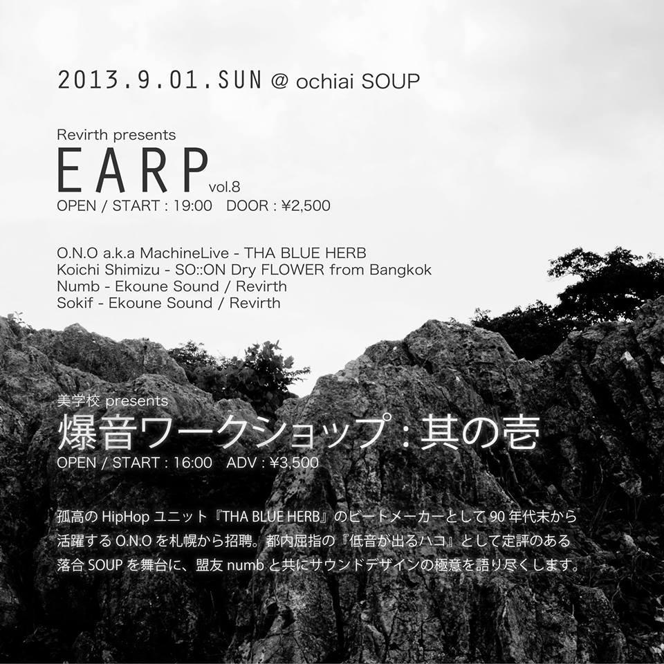 revirth-earp