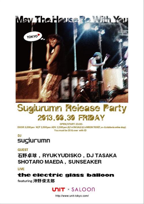 sugiurumn_flyer