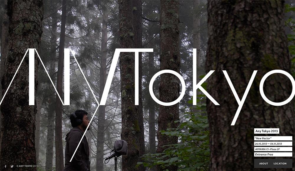 any-tokyo-yosi-horikawa
