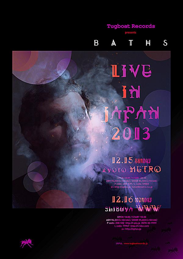 baths2013_webflyer