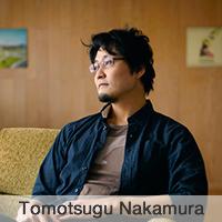 tomotsugu-nakamura