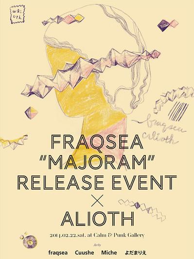 fraqsea-Majoram
