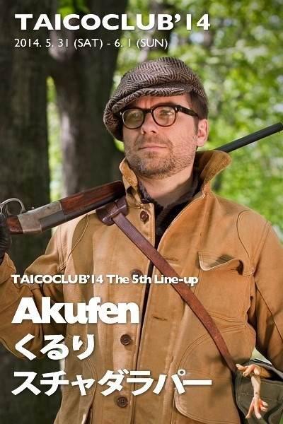 taico-14-5th