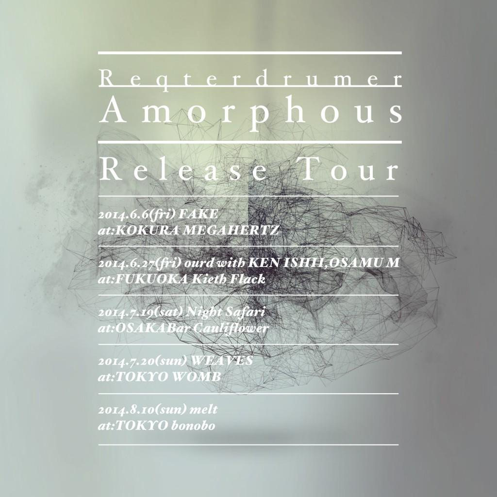 amorphous-tour