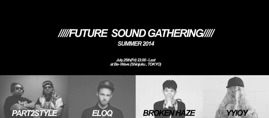 Future Sound Gathering_01-1